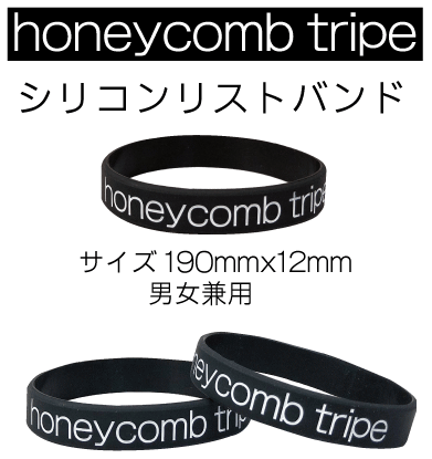 honeycomb_tripe_listband00