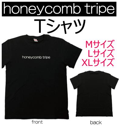 honeycomb_tripe_tshirts