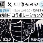 mamesuke_god_towel