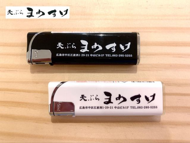MAMESUKE_lighter