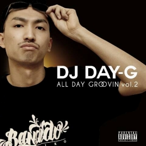 all_day_groovin_2
