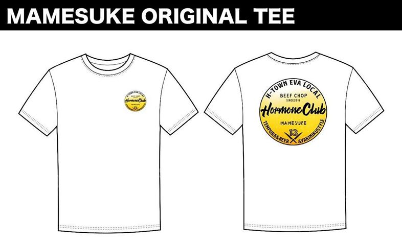 hormone_club_3