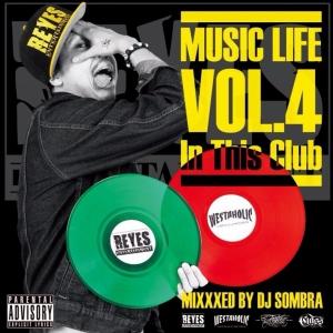 music_life_4