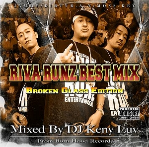 riva_runz_best_mix