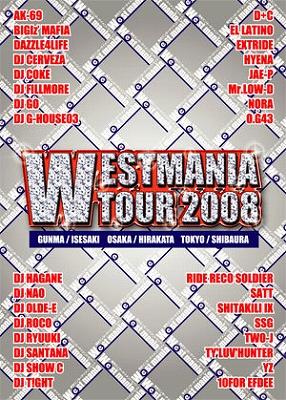westmania_dvd_2008