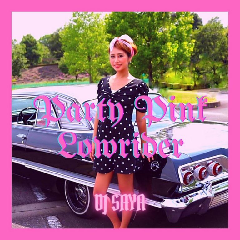 Party Pink Lowrider