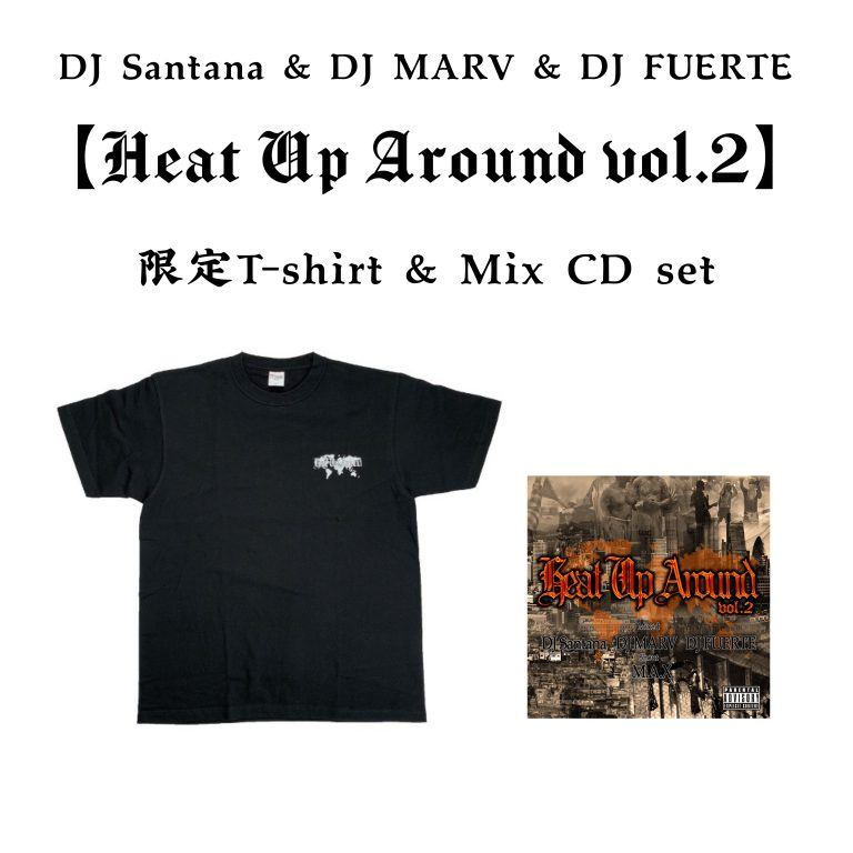 heatuparound_set